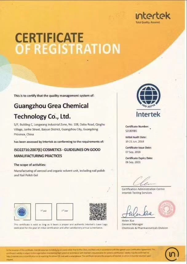 quality certificate of uv gel