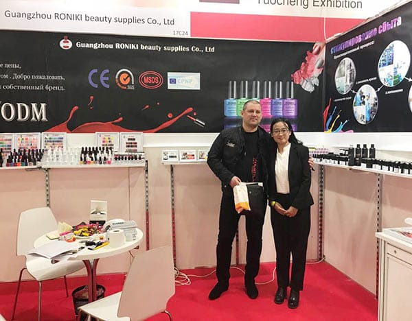 25th,Oct.2017 Nail Products Russian EXHIBITION