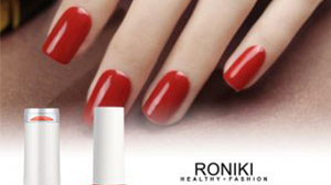 Gel Polish Developed In Ancient Countries