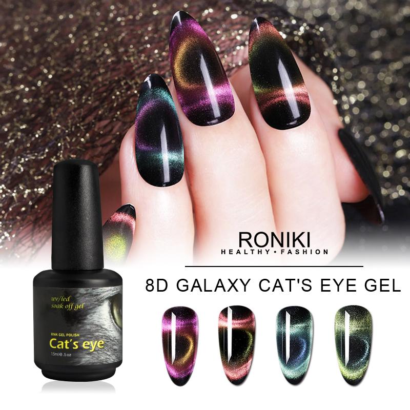RONIKI 8D Galaxy Cat's Eye Gel Polish